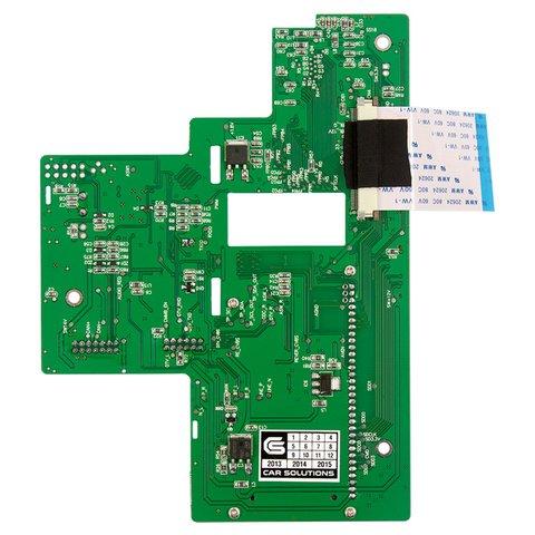 Навигационный GPS-модуль для RCD510 Delphi Превью 1